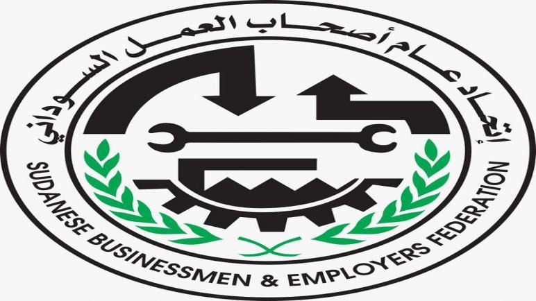 الراى السودانى – أصحاب العمل ينفي قيامه بتسجيل اتحاد للصاغة والمعدنين