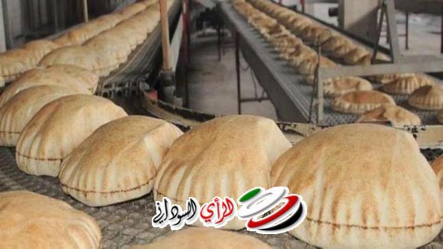 لا خبز , لا وقود , لا مواصلات الخرطوم عاصمة (اللاءات الثلاثة)